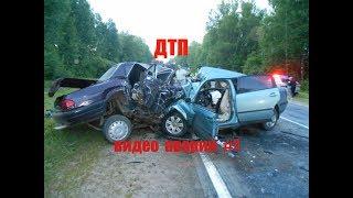 ДТП  Видео Аварий #1