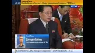 Казнь дяди Ким Чен Ына. Дядю Ким Чен Ына расстреляли из пулемета.Казнь Чан Сон Тхэк