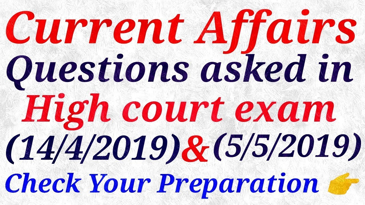 Current Affairs Asked in High Court 2019|Current Affairs|Special Education