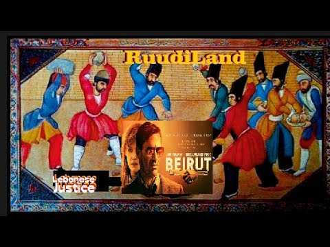 Beirut Movie Talking: A Podcast? RuudiLand
