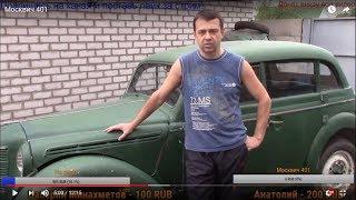 Александр Скрипченко