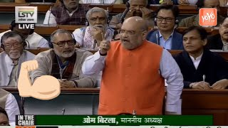 Amit Shah Powerful Speech💪💪💪 On NRC | Citizenship Amendment Bill 2019 | PM Modi | BJP