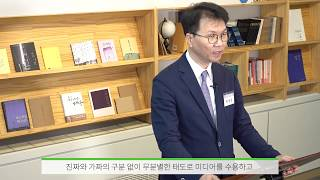제76회 한국실천신학회 온라인 정기학술대회 (인사말, …