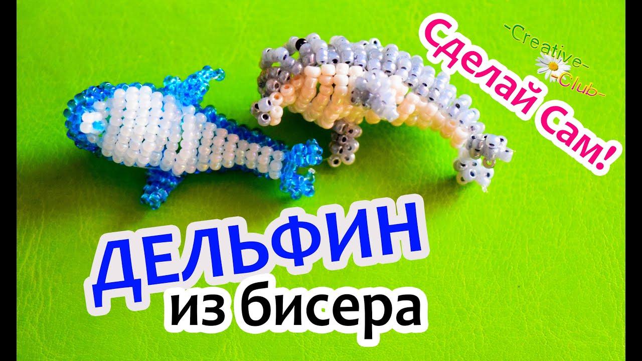 бисера фото плетение из бисера