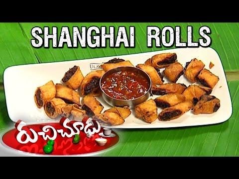 Shanghai Rolls Recipe || Ruchi Chudu || Vanitha TV