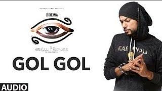 Bohemia Gol Gol Instrumental with Hook by Rawaab |Skull & Bones| T series | Desi Hip Hop | Karaoke |