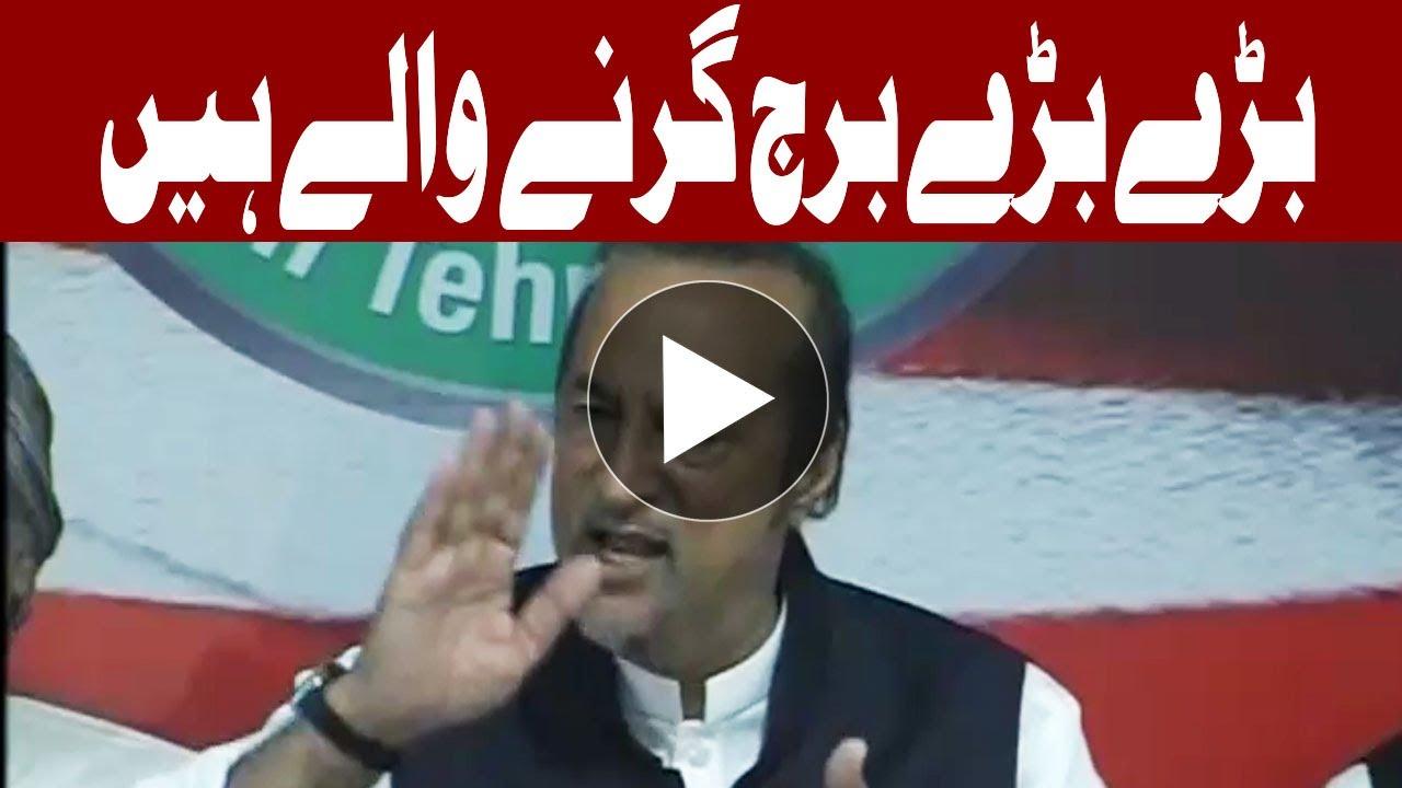 Panama Case is a game changer for Pakistan - Babar Awan
