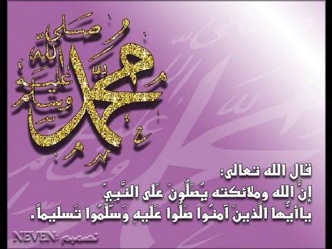 dourous islam mp3 en arabe