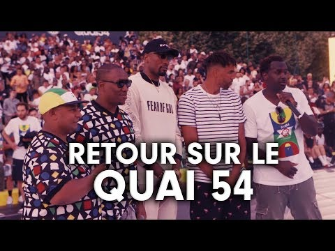 Youtube: KOBA LaD, NISKA, HAMZA, SWAE LEE…à l'édition 2019 du QUAI 54
