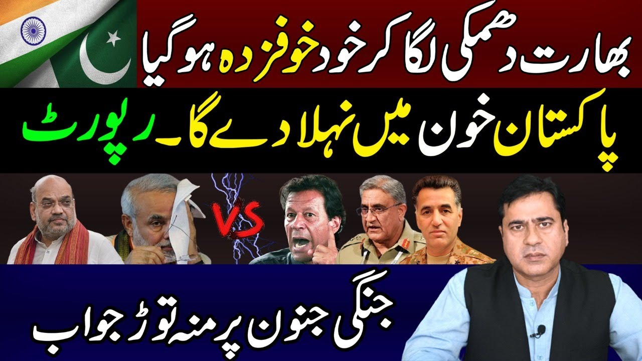 India itself became Frightened   Modi in Real Trouble   Imran Khan Exclusive Analysis