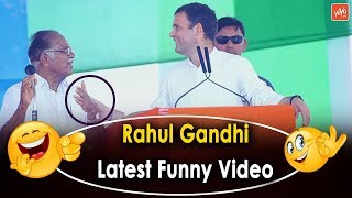 Rahul Gandhi Funny Speech in Kerala Congress Public Meeting | PJ Kurien | #LatestComedy | YOYO TV