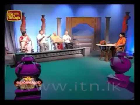 Mr. Jayalal Rohana explain what is real knowledge