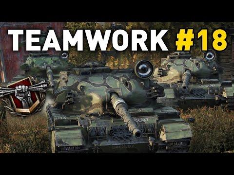World of Tanks    Three of a Kind - Teamwork #18