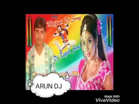 Arun dj bhojpuri