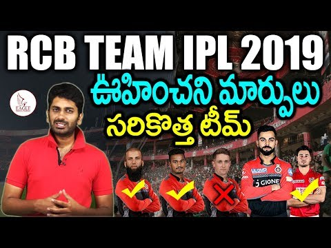 RCB Team for 2019 IPL | Released & Retained Players | Sports News | Eagle Media Works