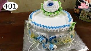 chocolate cake decorating bettercreme vanilla (401) Học Làm Bánh Kem Đơn Giản Đẹp - Mini Xanh (401)