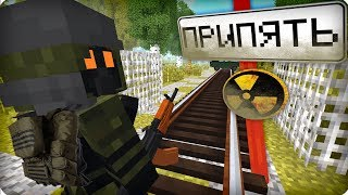 Почему это скрывают? [ЧАСТЬ 2] Жизнь выживание сталкера в Чернобыле в Майнкрафт   Minecraft - Сериал