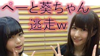 関連動画: ・欅坂46 W-KEYAKIZAKAの詩 ワンマンライブ 12 25 2016 http...