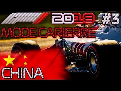 F1 2018 Saison HAAS #3 | GP de Chine