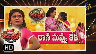 Jabardsth |2nd February 2017| Full Episode | ETV Telugu