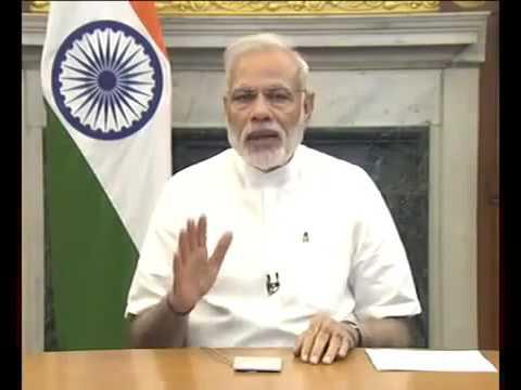 Prime Minister Narendra Modi speaks at India-Bangladesh Integrated Check Post