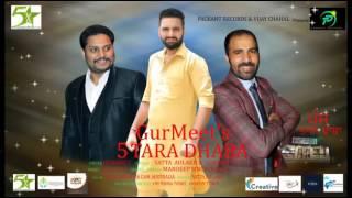 Latest Punjabi Song 2016 - Panj Tara Dhaba - Gurmeet - Pageant Records