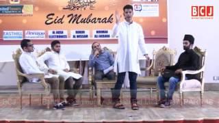 18 bcj eid milan 1437 part 18 mazahiya mushahira