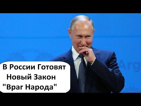 """ПУТИН ГОТОВИТ НОВЫЙ """"СЮРПРИЗ"""""""
