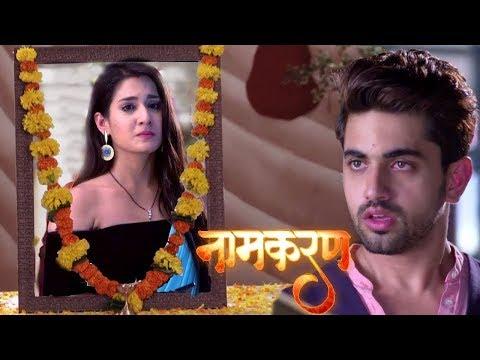 NAMKARAN - 20th February 2018 | Aditi Rathore as Avni ने छोड़ा NAMKARAN  Show thumbnail