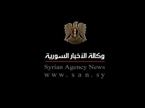 وكالة الأخبار السورية | مقابلة الرئيس الأسد مع وسائل الإعلام الروسية 16-9-2015