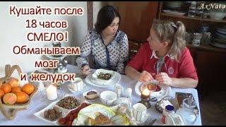 Можно кушать после 18 часов! О пафосе и прочем за вечерним чаем с Н.Ахмедовой