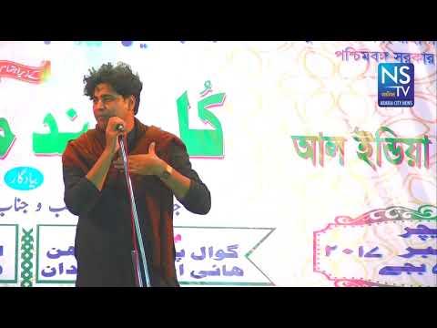 imran pratapgarhi - mat jodo atankwad ka nam madarson se-West Bengal-25 NOVEMBER  2017