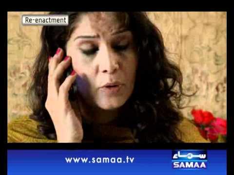 Wardaat Oct 26, 2011 SAMAA TV 4/4