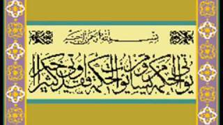 Ami jodi Arab hotam.. Nazrul geeti, Islami song - Stafaband