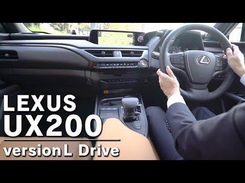 レクサスUX新型コンパクトSUVあるぇー後部座席の居心地良いではないですかLEXUS UX