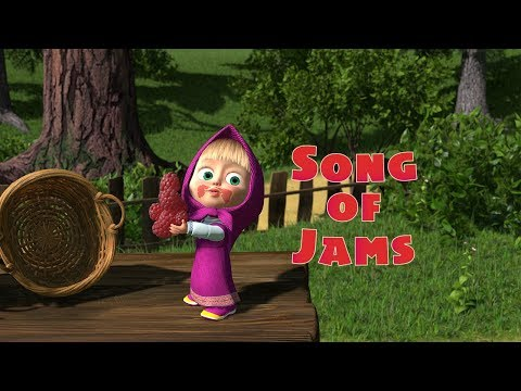 Masha and the Bear - Song of Jams 🍒