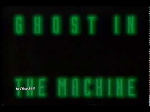 Ghost In The Machine Movie Trailer 1993