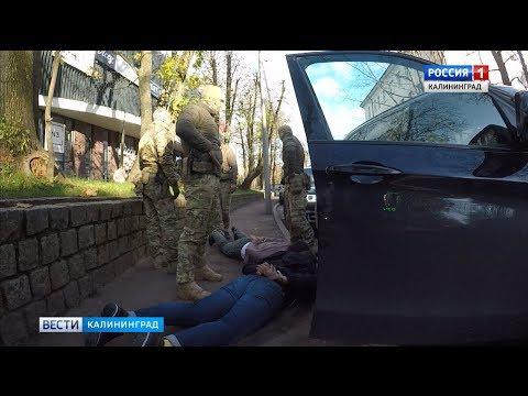 В Калининграде задержали подозреваемых в организации незаконной миграции