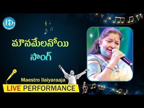 Mounamenaloyi Song - Maestro Ilaiyaraaja Music Concert 2013 - Telugu - California, USA