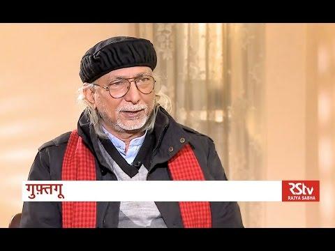 Guftagoo with N K Sharma