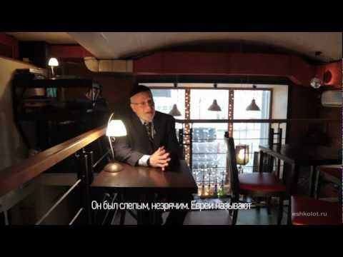 ר' חיים לוק - ראיון במוסקבה R.Haim Louk-an interview in Moscow