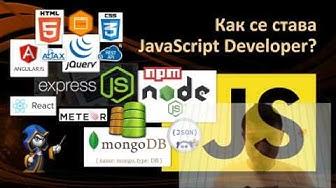 Как да стана JavaScript Developer? - Наков на живо във FB (май 2017)