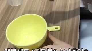 에스테틱에서 사용되는 팩볼세트 (고무볼&계량컵&…