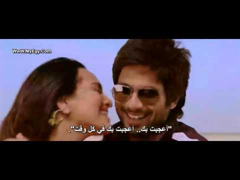 Sare Ka Fall Sa - R..... Rajkumar with arabic subtitles