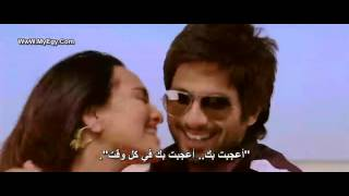 Sare Ka Fall Sa - R..... Rajkumar with arabic subtitles