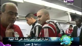 فيديو ـ طائرة حربية تنقل منتخب تشاد للقاهرة