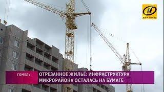 видео ЖК «Алмазный» от УКС (Управление капитального строительства)