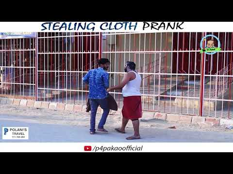 STEALING CLOTH PRANK | By Nadir Ali & Ahmed In | P4 Pakao