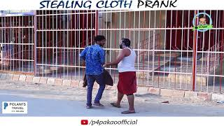 | STEALING CLOTH PRANK | By Nadir Ali & Ahmed in | P4 Pakao | 2017