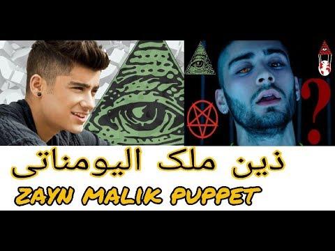 Zayn Malik puppet    Pillow Talk    Urdu/Hindi